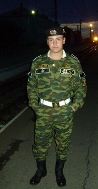 Андрей Чукалов