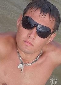 Тарас Похила, 10 января 1992, Винница, id134480362