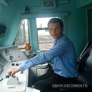 Максим Гиц, 12 февраля 1990, Уссурийск, id119495175
