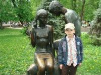 Дмитрий Тимченко, 20 октября , Киев, id140973362
