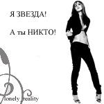 Оля Зая, Александров, id117626399