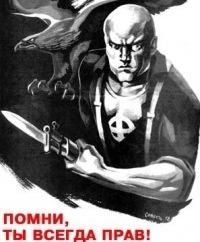 Игорь Филатов, 21 августа 1991, Москва, id196617554