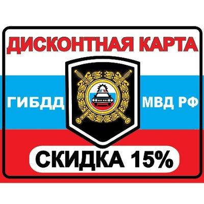 Валерий Андрецкий, 19 августа 1979, Минск, id168046805