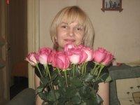Татьяна Алаторцева(кононенко)