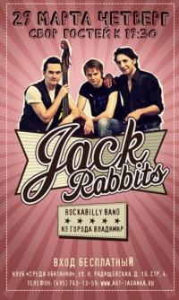 29.03 JACK RABBITS в Среде Обитания
