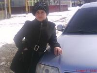 Зарема Мгоева, 27 декабря , Краматорск, id133104387
