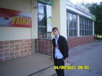 Макс Касьянов, 17 апреля , Москва, id137449279