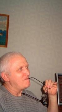 Анатолий Курпасов, Хадыженск