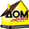 """Центр недвижимости """"Дом мечты"""" в г.Йошкар-Ола"""