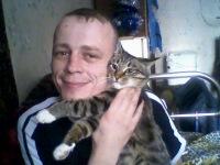 Андрей Харьков, 1 ноября , Киров, id142941755