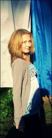 Inga Gareeva, 12 июля , Ульяновск, id152172147