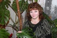 Екатерина Рудзий, 13 мая , Полтава, id159024257