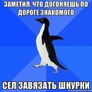 http://cs10811.vkontakte.ru/u68285403/137461635/m_928cdc67.jpg