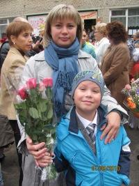 Светлана Рослякова, 5 декабря , Москва, id73915583