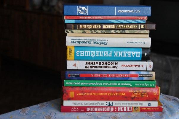 учебники по рекламе: