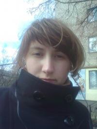 Инна Бовсуновська, 23 октября , Одесса, id131096526