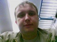 Царь Император, 23 января , Днепродзержинск, id159501249