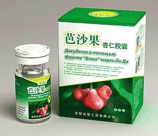 капсулы для похудения китайские