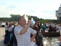 Вадим Амбросов, 22 мая , Москва, id64101260