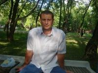 Александр Худяков, 13 декабря , Киров, id80038562