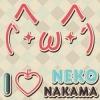Neko_Nakama (^ω^) переводы манги