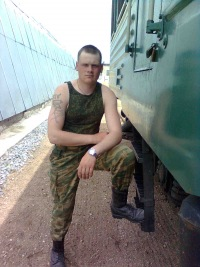 Жека Богатко, 24 мая 1994, Белгород, id112130852