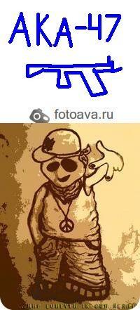 Гоша Демьянов, 14 мая , Санкт-Петербург, id117700389