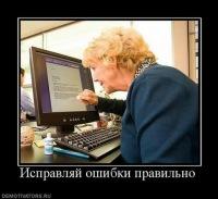Коля Корольков, 22 сентября , Днепропетровск, id124362049