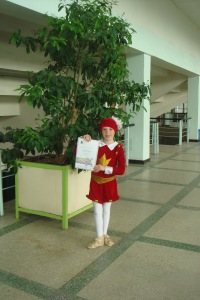 Арина Мишагина, 24 мая , Шадринск, id158059363