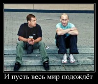 Аброр Хасанов, 29 апреля 1990, Уфа, id178265054
