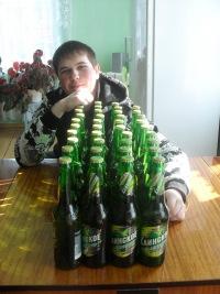 Леонид Валуев, 10 февраля , Москва, id26568220