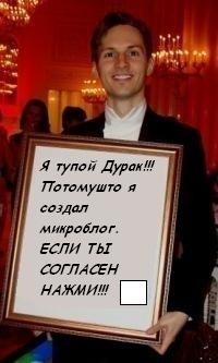 Ыфвыфвывфвыф Фывфывыфвыф, 6 марта , Казань, id107434690