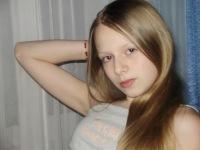 Анастасия Макаревич, 1 июля 1999, Минск, id110405434