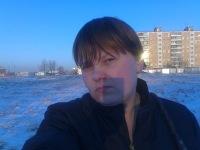 Дрон Оладько, 2 февраля 1976, Москва, id137466206