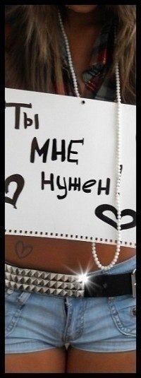 Амина Серебрякова, 18 марта , Самбор, id176541532
