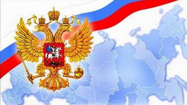 План праздничных мероприятий в Ярославле, посвященных Дню России 2012!