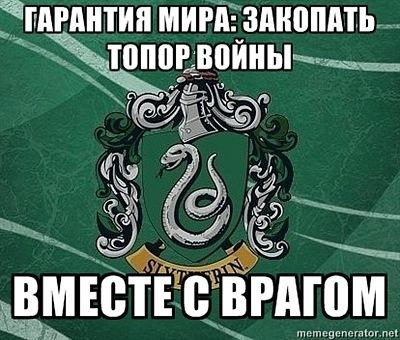 https://cs10814.vkontakte.ru/u18884073/145136121/x_0f9a4e48.jpg