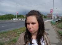 Лиза Ларионова, Риддер