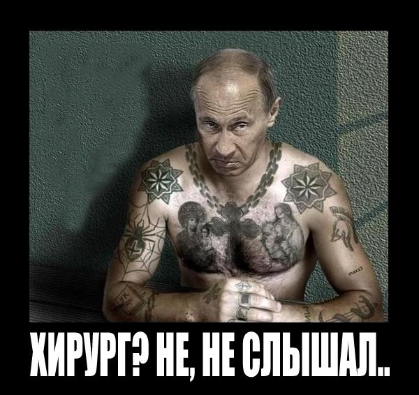 Россия заинтересована в создании замороженного конфликта на Донбассе, - генсек НАТО - Цензор.НЕТ 5036