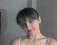 Светлана Наумик, 23 ноября 1986, Минск, id103213731