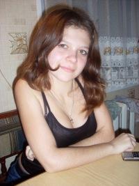 Лена Соловых, 26 ноября , Новокузнецк, id123302014