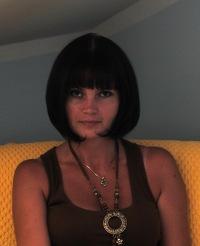 Елена Чернова, 16 марта , Саратов, id3413869