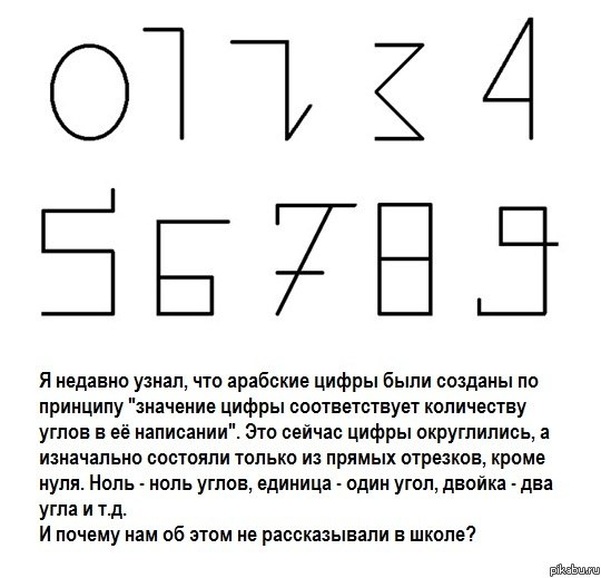 http://cs10815.userapi.com/u67337697/154184774/x_b81efd43.jpg
