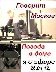 http://cs10815.vk.me/v10815709/305/akJRKuFRJr8.jpg
