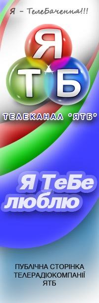 http://cs10816.vk.me/g36943715/a_1d92e7cf.jpg