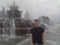 Евгений Еремин, 12 сентября 1988, Лубны, id148208877