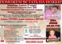 Анна Петрова, id166420852