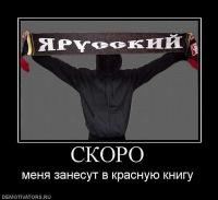 Вонифатий Аполлонович, 13 апреля 1986, Санкт-Петербург, id69542