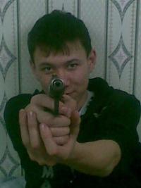 Саня Калиев, 29 марта 1990, Хабаровск, id104070311