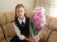 Harlampiy Vasnetsov, 26 октября 1986, Екатеринбург, id128721388